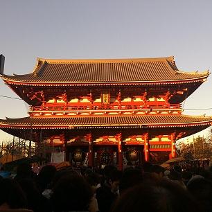 2013-01-01-16-06-39_photo.jpg